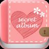 ヒミツのアルバム - 見られたくない秘密の写真を安心安全に管理